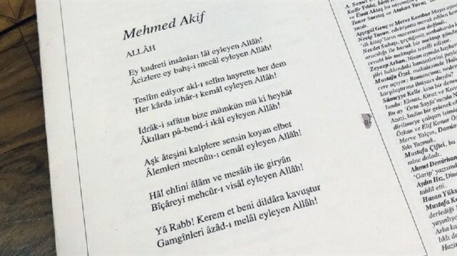 Mehmet Akif'in yeni bir şiiri ilk kez yayınlandı