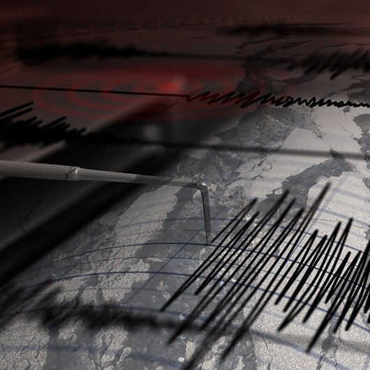 Kastamonu Tosya'da deprem