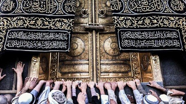 Ramazan ve hadis
