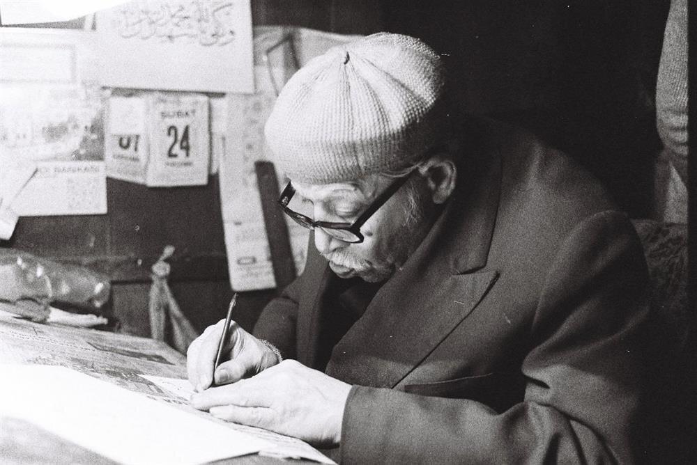 Hattat Hamid