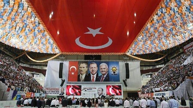 """""""العدالة والتنمية"""" التركي يعقد مؤتمره السادس في 18 أغسطس"""