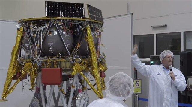 إسرائيل تطلق المركبة الفضائية الأولى إلى القمر نهاية العام