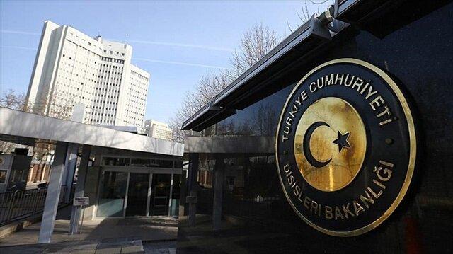 مقر وزارة الخارجية التركية في العاصمة أنقرة