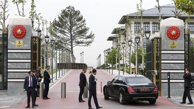 مرسوم رئاسي تركي: إلحاق 3 مؤسسات بوزارة الثقافة والسياحة