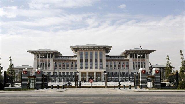 مرسوم رئاسي تركي يقضي بإحداث رئاسة الصناعات الدفاعية