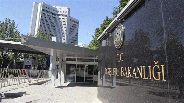 تركيا تعرب عن استيائها الشديد حيال قانون القومية الاسرائيلي