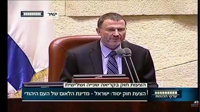 Filistinli vekiller İsrail'in yasasını yırtıp attı