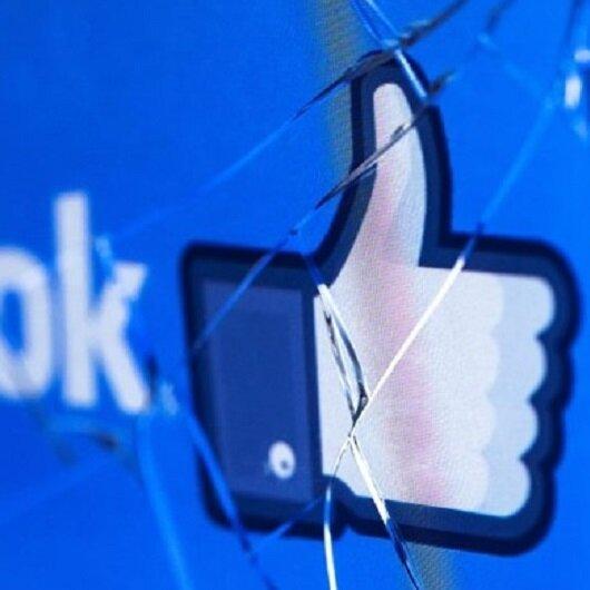 خسارة مدوية لأسهم فيسبوك في تداولات وول ستريت