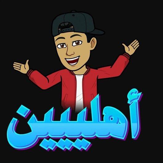 لمستخدمي سناب شات.. عبر عن نفسك بالعربي مع Bitmoji