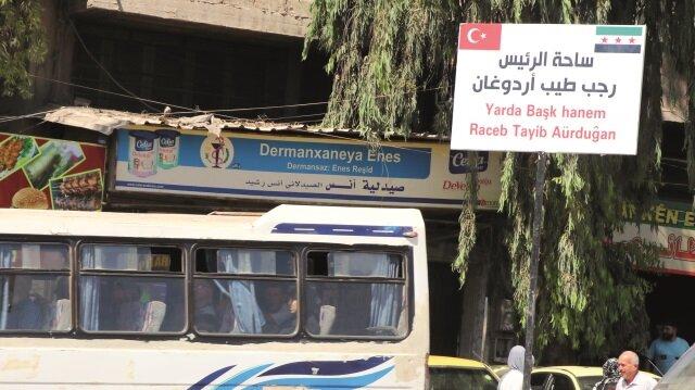 Hükümet binası önündeki bulvarın adı da Recep Tayyip Erdoğan olarak değişti.