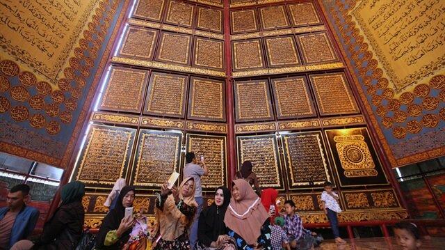 """متحف """"القرآن الأكبر"""