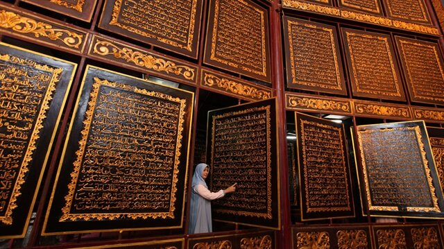 The giant Quran museum in Indonesia's Palembang