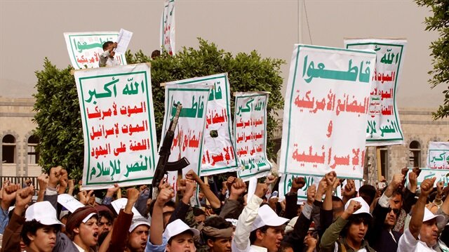 File photo: Houthi supporters rally to mark the anniversary of launching their motto (Sarkha)