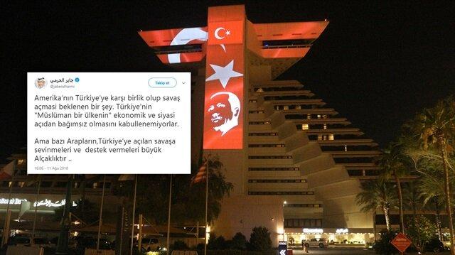 Türkiye'de seçimlerin yapıldığı 24 Haziran gecesi Cumhurbaşkanı Erdoğan'ın silüeti ve Türk bayrağı bir binanın dışına yansıtılmıştı.