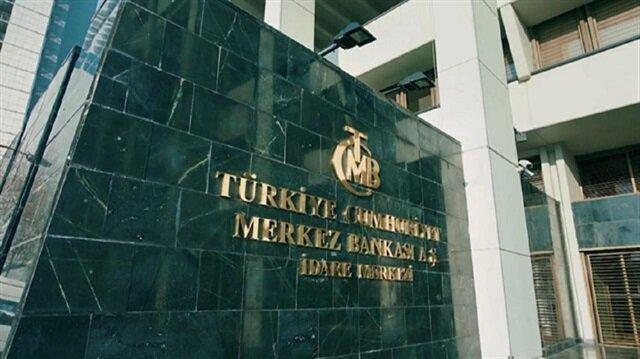 ميزانية الإدارة المركزية التركية تحقق فائضاً في يوليو الماضي