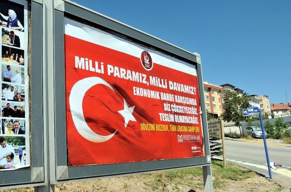 تركيا توقف تراخيص مكدونالد وستار بوكس