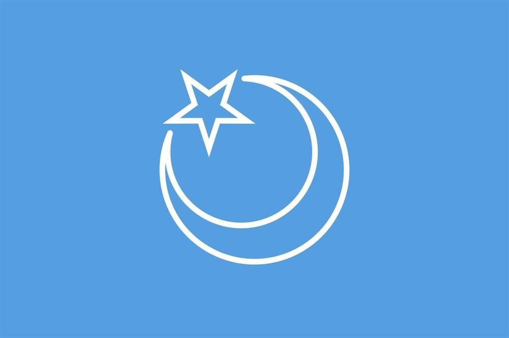 İkinci Doğu Türkistan Cumhuriyeti'nin bayrağı.