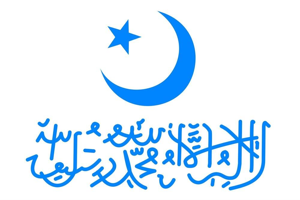 Doğu Türkistan İslâm Cumhuriyeti'nin bayrağı.