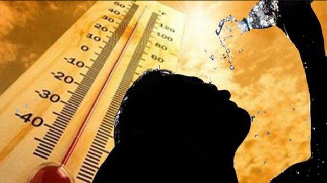 Meteoroloji Genel Müdürlüğü'nden yapılan açıklamaya göre bayram süresince yurt genelinde sıcak hava hakim olacak.