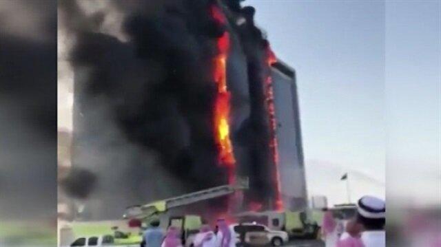 Suudi Arabistan'da savcılık binasında yangın