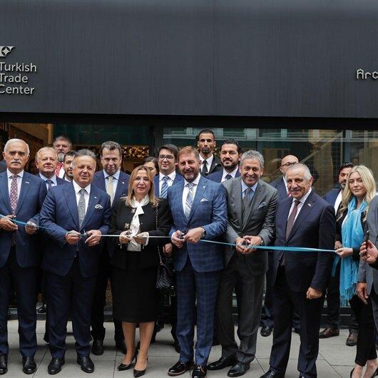 بريطانيا.. افتتاح مركز تجاري تركي في لندن