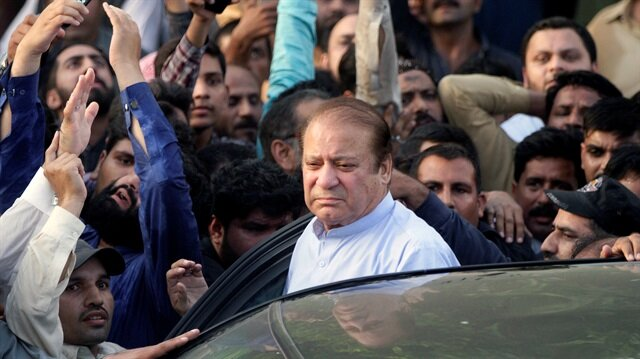 Former Pakistani PM attends wife's funeral in Lahore