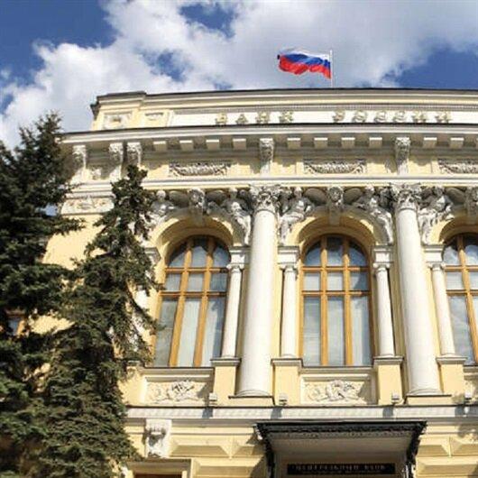 انخفاض أرباح البنوك الروسية 9.6 بالمائة في 8 شهور