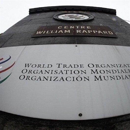 الاتحاد الأوروبي يقترح إصلاح منظمة التجارة العالمية