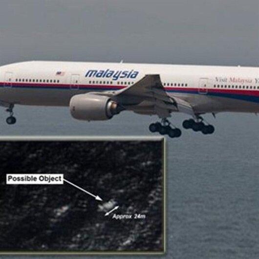 """خبير """"غوغل إيرث"""" يدعي اكتشاف موقع الطائرة الماليزية المفقودة"""