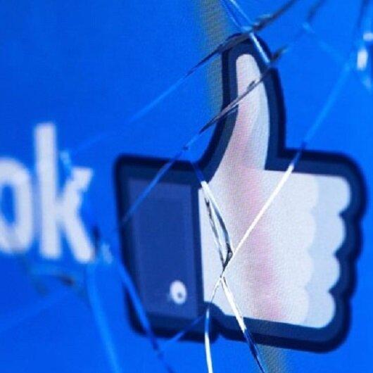 التمييز ضد المرأة: شركة فيسبوك تتورط في قضية جديدة