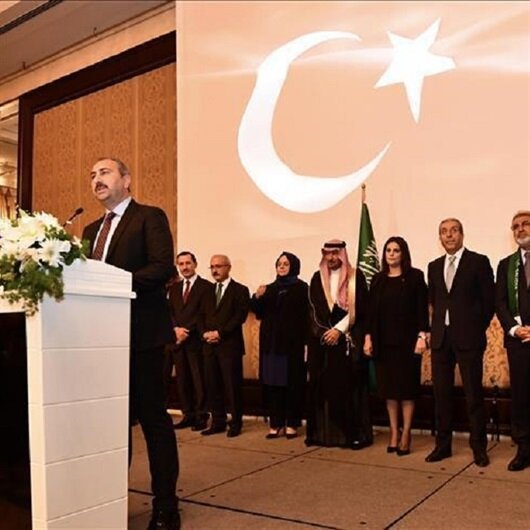 وزير العدل التركي: العلاقات بين أنقرة والرياض في تطور مستمر