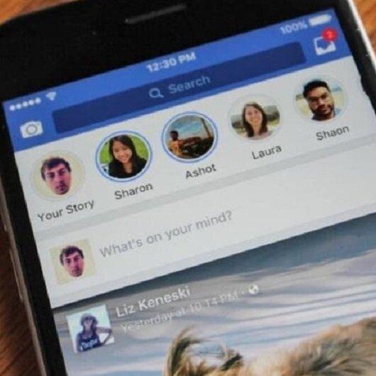 """قصص فيسبوك """"تنافس"""" إنستغرام!"""