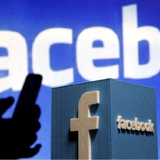 فيسبوك: الاختراق الأمني يطال تطبيقات أخرى مرتبطة بالموقع