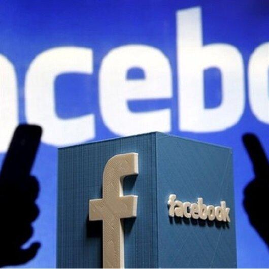 فيسبوك: تعرّض حسابات 50 مليون مستخدم لاختراق أمني