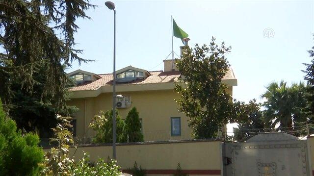 Turkey investigates disappearance of Saudi journalist