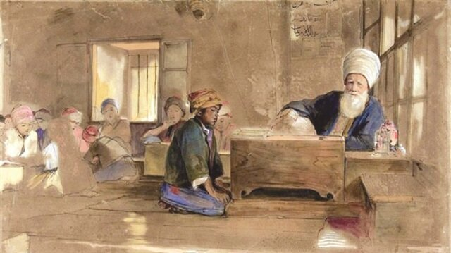 Mahmûd el-Ğurâb tarafından hazırlanan eser, Şeyhu'l-Ekber'in Kur'ân'a yaklaşımını derli toplu bir şekilde okuyucuya sunuyor.