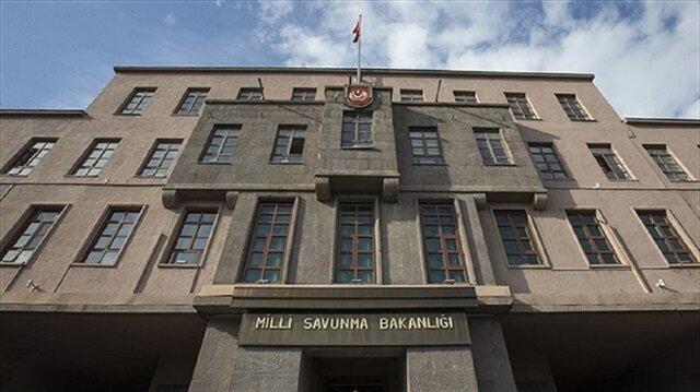 مقر الداخلية التركية بالعاصمة أنقرة