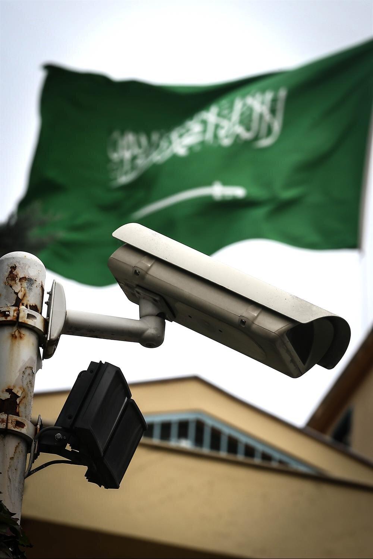 Suudi Arabistan İstanbul Başkonsolosluğu