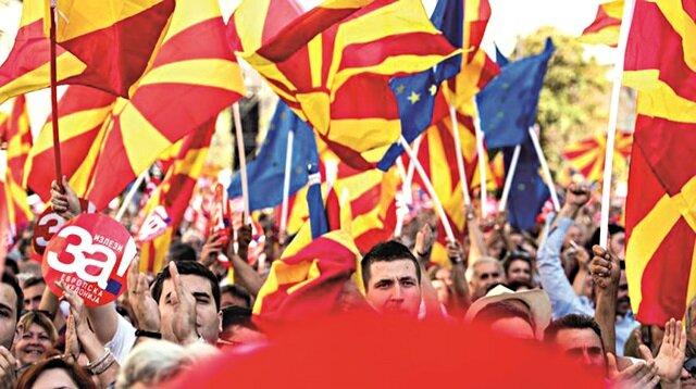 Kuzey Makedonya'ya meclisten yeşil ışık