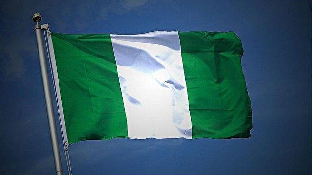 Nigerian senator resigns from ruling party