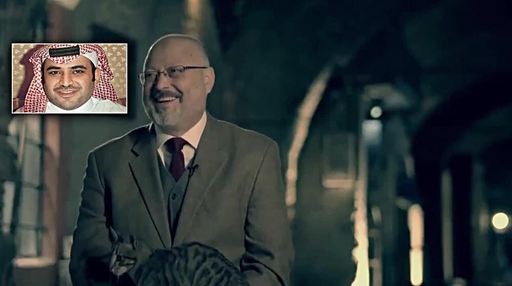 Cemal Kaşıkçı ve infaz timinden Kaşıkçı'nın öldürülüp kafasının kesilmesini isteyen Veliaht Prens Selman'ın Danışmanı Kahtani.