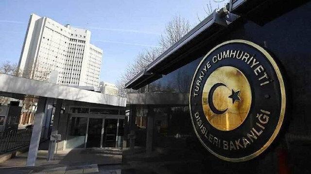 مقر الخارجية التركية بالعاصمة أنقرة