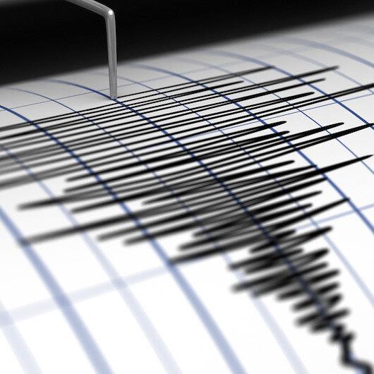 Kahramanmaraş'ta 3.2'lik deprem