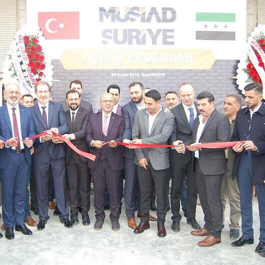 فرع جديد لموصياد التركية في منطقة أعزاز شمالي سوريا