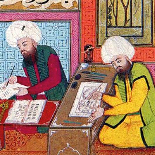 İslam medeniyetinde bilim eğitimi
