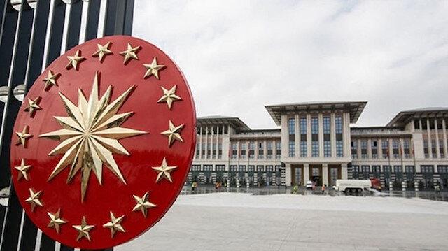 تركيا تحت أنظار المستثمرين العالميين