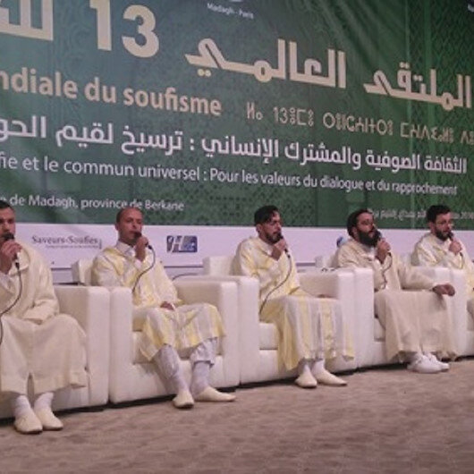 انطلاق الدورة 13 للملتقى العالمي للتصوف بالمغرب