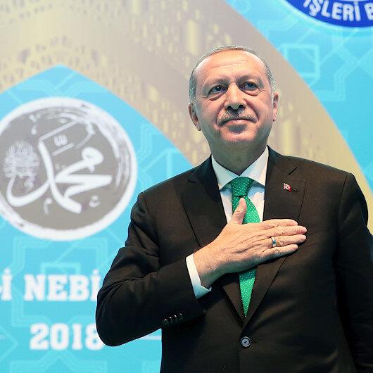 الرئيس التركي يشارك في افتتاح أسبوع المولد النبوي