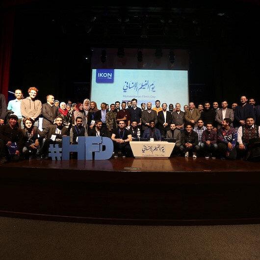 اختتام فعالية يوم الفيلم الإنساني بإسطنبول