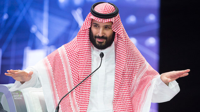 Saudi Crown Prince Arrives in Tunisia